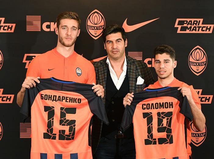FC Shakhtar Donetsk: 12 февраля в отеле «Опера» состоялось официальн�...