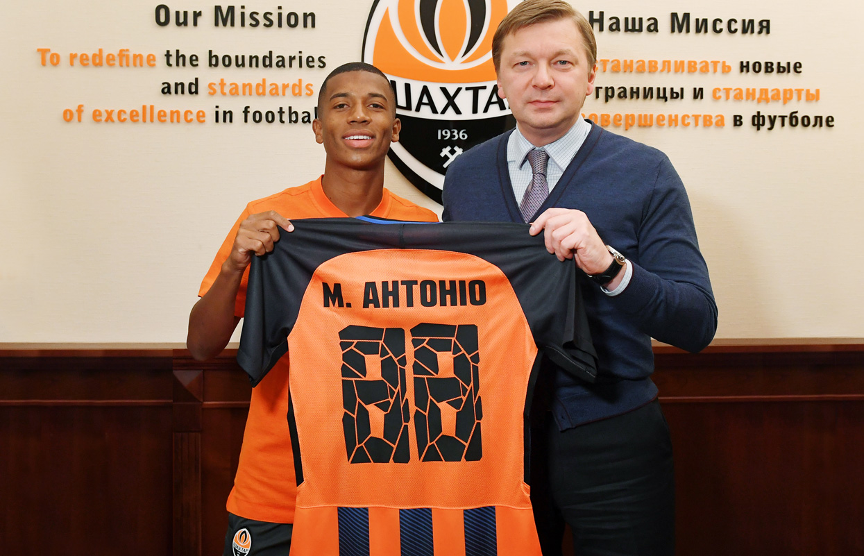 Marcos Antonio is Shakhtar player